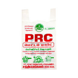 Polythene Carry Bags